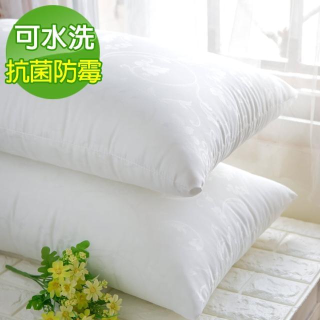 【JAROI】台灣製可水洗抗菌防霉緹花枕(2入)