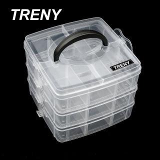 【TRENY】三層收納盒 小 18格(收納箱 整理盒 零件盒)