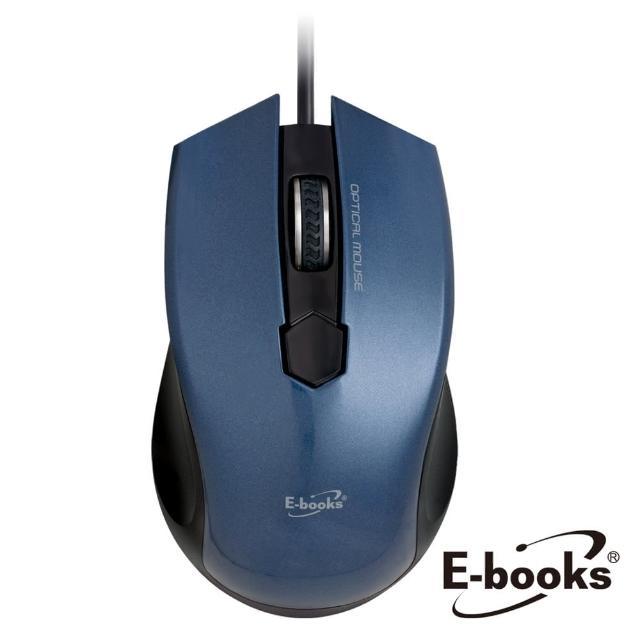 【E-books】M32 光學1600 CPI滑鼠