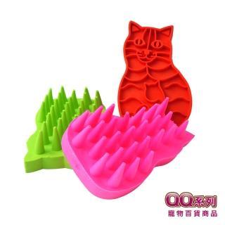 【QQ】貓型橡膠洗澡刷 乾溼二用*2入組(J002A21-1)