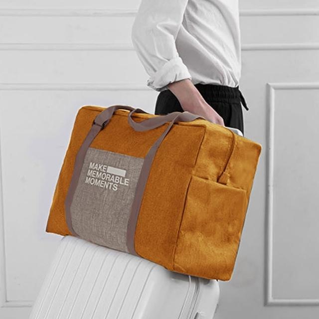 【JIDA】復古大容量可摺疊拉桿收納旅行袋(3色)