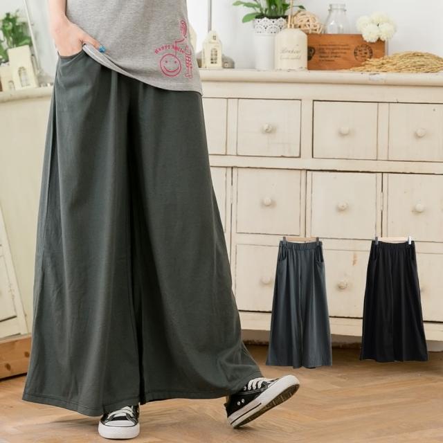 【衣心衣意中大尺碼】素色休閒口袋腰鬆緊顯瘦長裙(黑-灰B8031)
