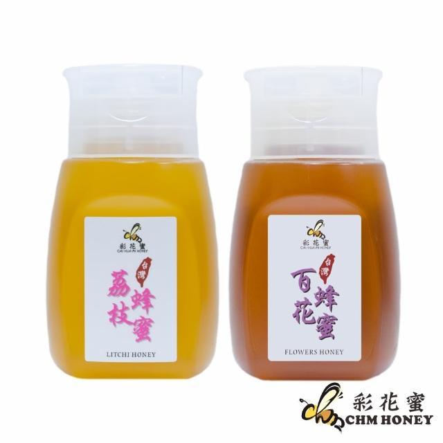 【彩花蜜】嚴選蜂蜜350g專利擠壓瓶任選口味(荔枝/百花/黃金/檸檬蜂蜜)
