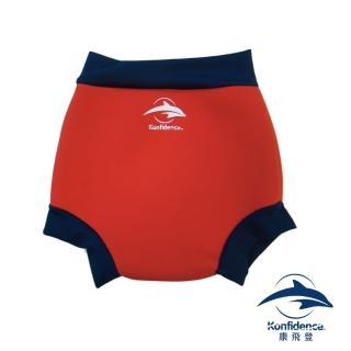 【康飛登 Konfidence】嬰幼兒游泳專用外層加強防漏尿布褲(紅/海軍藍)