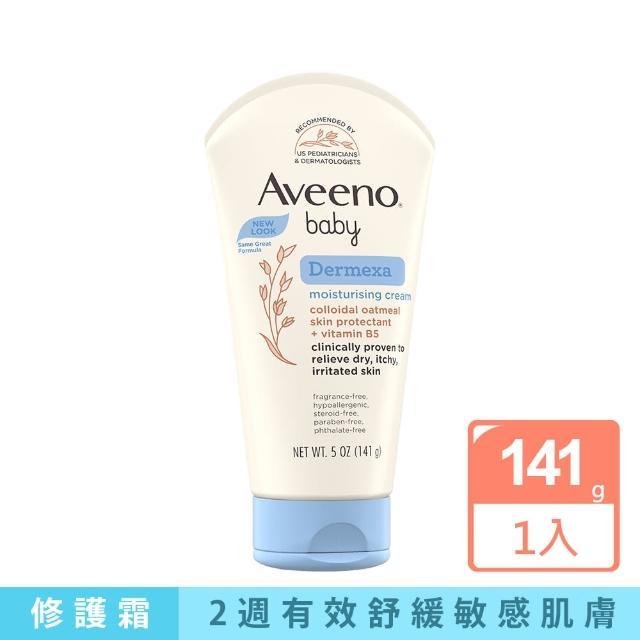 【Aveeno 艾惟諾】嬰兒燕麥益敏修護霜(141g)