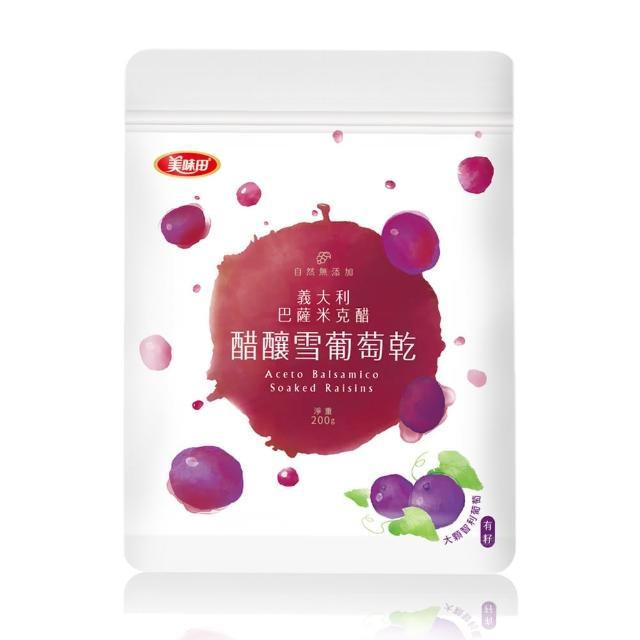 【美味田】巴薩米克醋葡萄乾x無籽(260g/瓶)