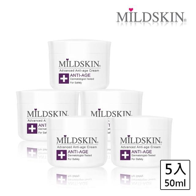 【MILDSKIN】專科抗老除皺霜(5件組-型)