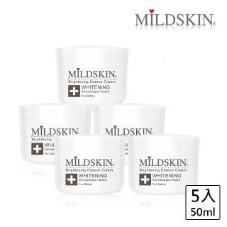 【MILDSKIN】專科高度去黑美白乳霜(5件組)