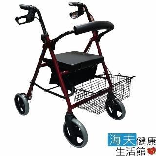【日華 海夫】富士康 鋁合金 可收合 助步車(FZK-833)