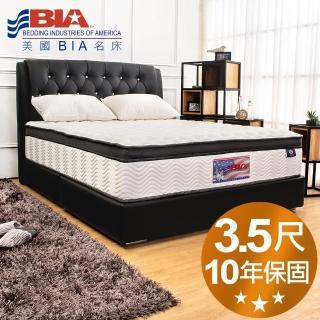 【美國名床BIA】San Francisco 獨立筒床墊(3.5尺加大單人)