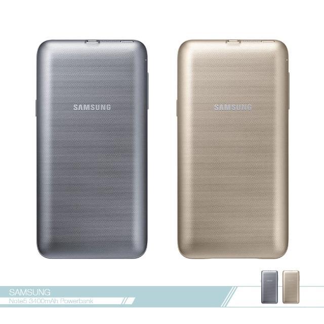 【Samsung三星】原廠Note 5無線充電行動電源保護套/原裝背蓋/USB QC 2.0閃電快充(全新盒裝)