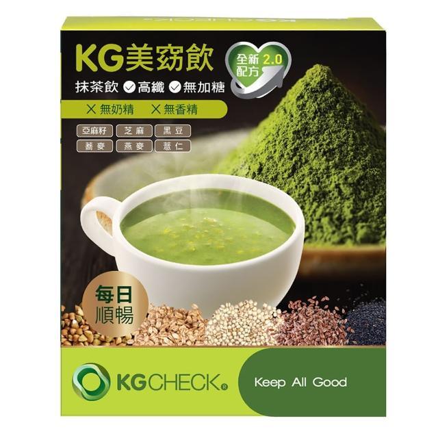 【KGCHECK凱綺萃】KG新美窈飲-抹茶穀物飲(5包/盒)