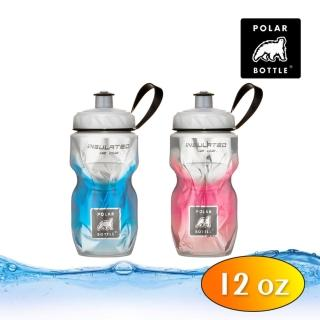 【Polar Bottle】12oz 保冷水壺 漸層系列(雙層隔熱、長效保冷、自行車水壺、保溫水壺)