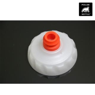 ~Polar Bottle~20oz及24oz保冷水壺蓋子 白色蓋子 橘色咬嘴 保冷水壺蓋