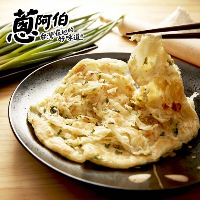 【鮮食家任選799】蔥阿伯 祖傳蔥抓餅(120g*5片/包)
