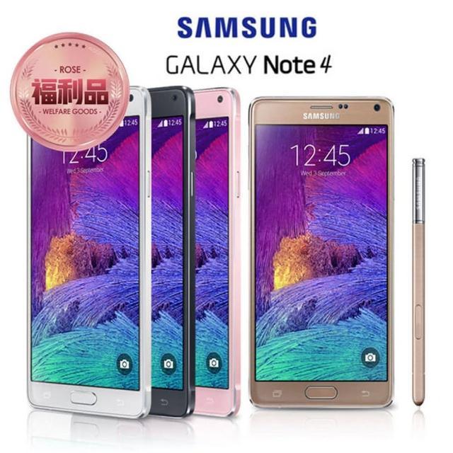 【SAMSUNG 福利品】Galaxy Note 4 N910U 5.7吋 32G 八核心 智慧型手機(贈送-空壓殼)