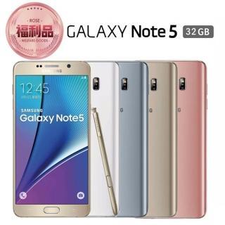 【SAMSUNG 福利品】GALAXY Note 5 N9208 32GB 5.7吋 智慧型手機(贈-超薄透明軟殼)