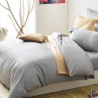 【Cozy inn】極致純色-300織精梳棉被套-雙人(多款顏色任選)