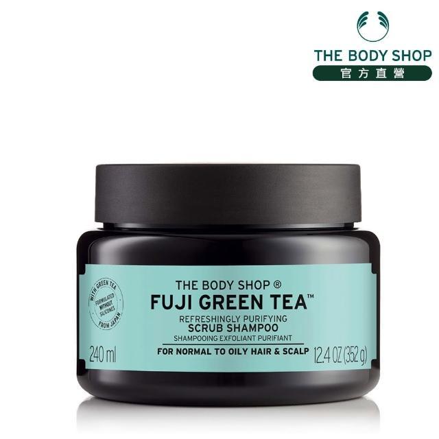 【The Body Shop】富士山綠茶淨化頭皮去角質洗髮霜(240ML)
