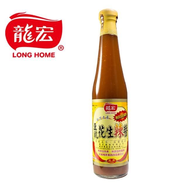 【龍宏】豆乳花生辣醬500g
