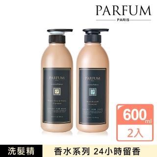【Parfum 巴黎帕芬】香氛精油洗髮精600mlX2入組(多款可選)