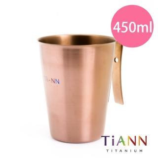 【TiANN 鈦安餐具】鈦杯 純鈦單層啤酒杯 450ml(可可)
