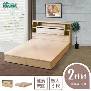 【IHouse】秋田日式收納房間組(床頭箱+床底-雙人5尺)