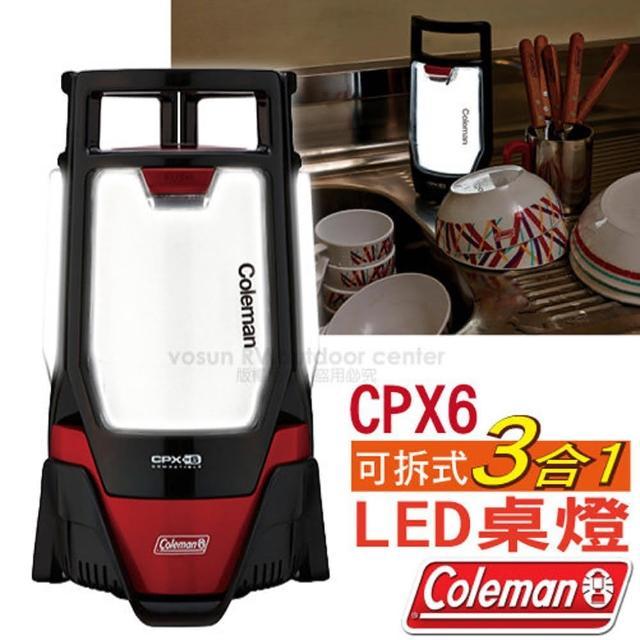【美國 Coleman】CPX6 三合一LED桌燈.三合一LED營燈.露營燈.電子燈.瓦斯燈(CM-6967)