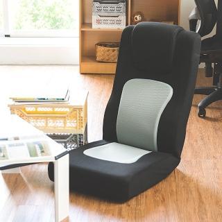 【樂活主義】S型無段式賽車式和室椅/坐墊/靠墊(六色可選)