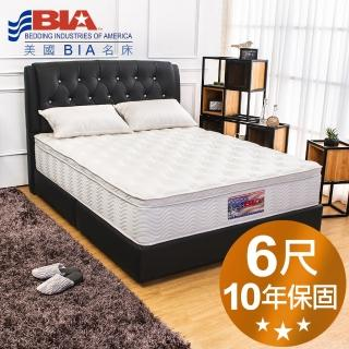 【美國名床BIA】Chicago 獨立筒床墊-6尺加大雙人(竹纖維表布+乳膠)