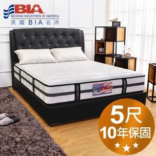 【美國名床BIA】Oakland 獨立筒床墊-5尺標準雙人(奈米竹炭布+3D網眼布)