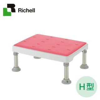 【日本Richell利其爾】可調式不銹鋼浴室椅凳-軟墊H型粉