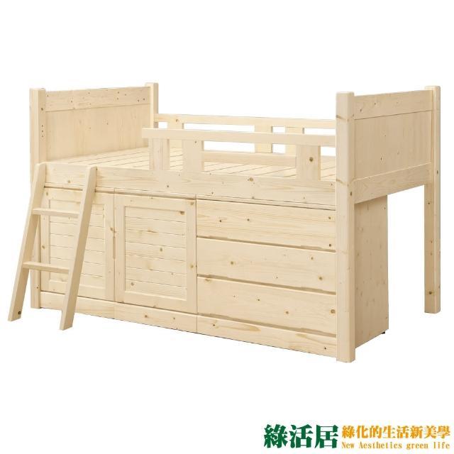 【綠活居】莎宣 時尚實木多功能床台組合(床台+三斗櫃+衣物收納櫃)