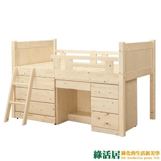 【綠活居】莎宣 時尚實木多功能床台組合(床台+三斗櫃+便利書桌)