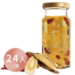 【亞大T8銀耳】黃耆枸杞白木耳露全家福_24入/箱(台灣自產無農藥)