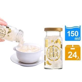 【亞大T8銀耳】冰糖原味白木耳露全家福_24入/箱(台灣自產無農藥)