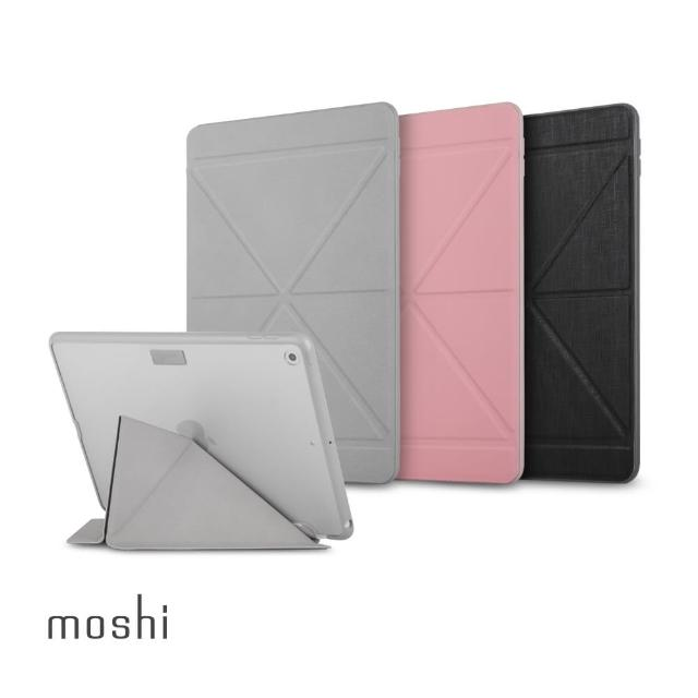 【Moshi】VersaCover for iPad 5th/6th Gen 多角度前後保護套