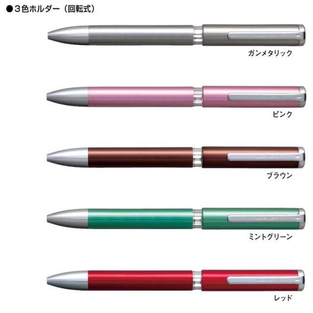 【UNI】STYLE FIT UE3H-1008 旋轉式3色筆管