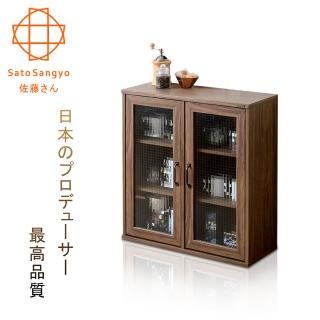 【Sato】NEFLAS時間旅人雙門玻璃收納櫃幅75cm(書櫃)