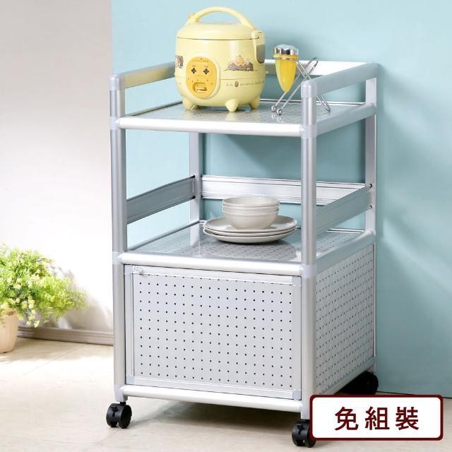 【Homelike】鋁合金1.5尺單門收納櫃(黑花格)