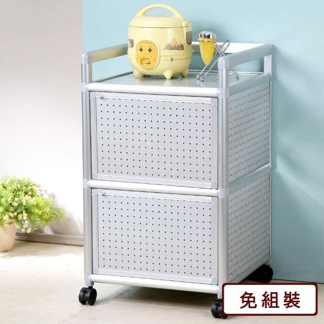 【Homelike】鋁合金1.5尺二門收納櫃(黑花格)