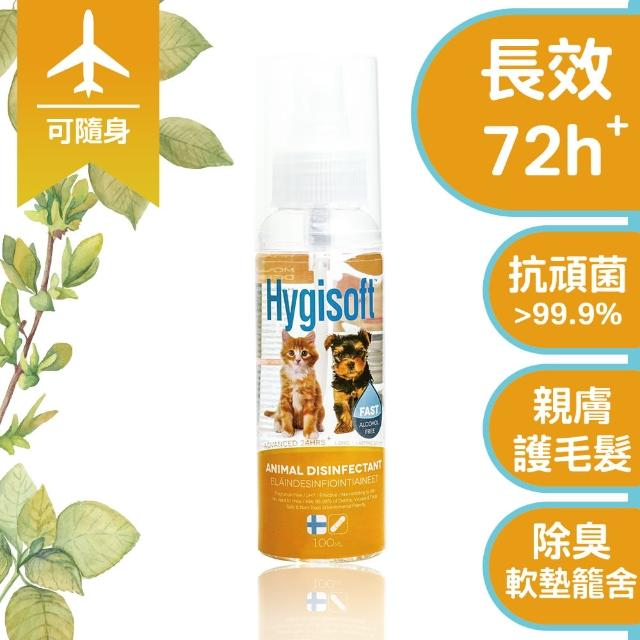 【芬蘭Hygisoft科威】寵物體味控制抗菌噴霧 100ml(除臭 毛孩兒)