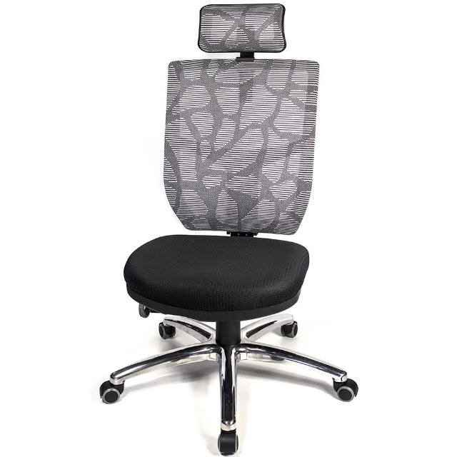 【aaronation 愛倫國度】旗艦款新型科技椅座辦公椅-三色可選(AM-518-UB-L-HX)