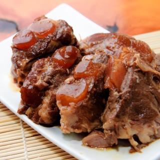 【鮮食家任選799】新興四六一 軟骨肉獨享包-紅燒(225g/包)