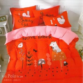 【R.Q.POLO】手繪印染 雙工藝水洗揉染棉 四件式涼被床包組 午後時光(雙人)