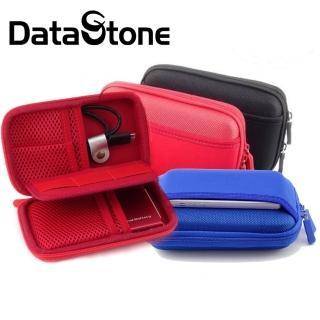 【DataStone】3C多功能炫彩防震硬殼收納包(牛津布/適2.5吋硬碟/行動電源/記憶卡/3C/特大版型)