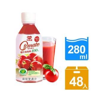 【買一箱送一箱】可果美O tomate 100%蕃茄檸檬汁280ml共48入(榮獲國家健康認證調節血脂)