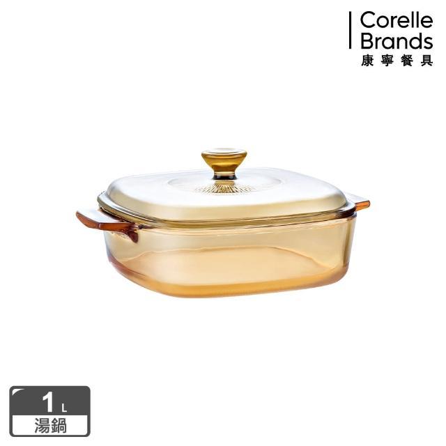 【美國康寧 Visions】1.0L晶彩透明鍋-方型