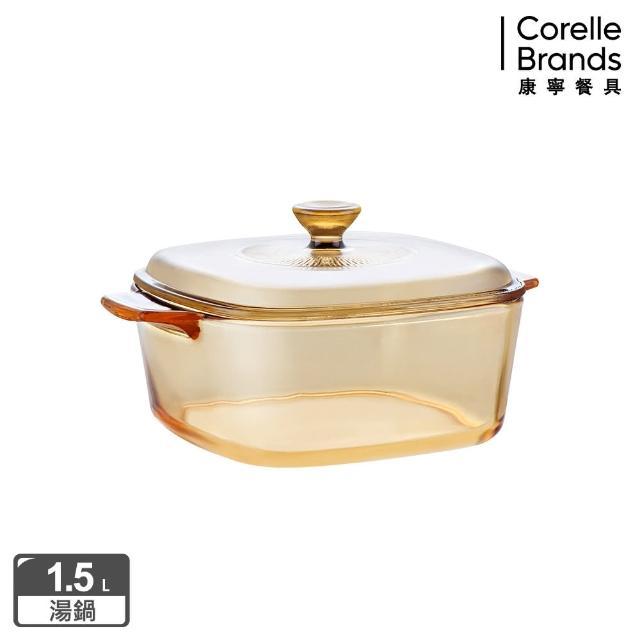 【美國康寧 Visions】1.5L晶彩透明鍋-方型