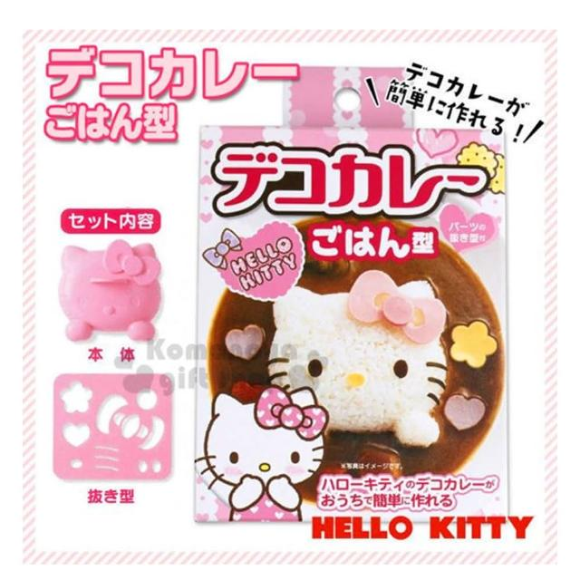 〔小禮堂〕Hello Kitty 日製壓模組《粉.大臉》創意便當輕鬆做